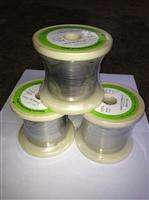 Buy cheap Inconel 625 Wire/Ribbon/Strip, Inconel 625, Inconel 625 from wholesalers
