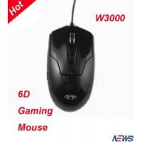 Buy cheap 6D gaming wireless mouse-6 Buttons from wholesalers
