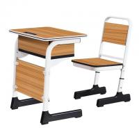 Buy cheap China primary school high school desk and chair set study chair table from wholesalers
