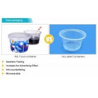 Buy cheap 450ml PP Plastic Cup with lid , Clear Plastic Disposable Cups 17oz  Capacity from wholesalers