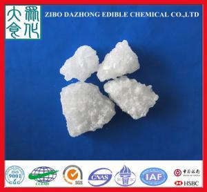 Buy cheap crystal/powder aluminium ammonium sulfate/ammonium alum (7784-26-1) product