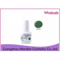 Buy cheap Luminous Green Natural Gel Nail Polish Smooth Wearproof Formaldehyde Free from wholesalers
