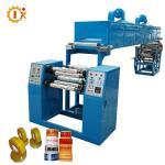 Buy cheap GL-500C High speed /BOPP adhesive  printing & coating machine from wholesalers