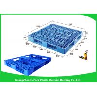 Buy cheap Recyclable 4 - Way Export Plastic Pallets , Standard Double Faced Plastic Shipping Pallets from wholesalers