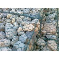 Buy cheap Hexagonal wire mesh,gabion box ,chuangxin brand wire mesh ,high quality from wholesalers