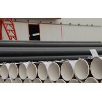 Buy cheap X52 Sch40 Carbon Steel Seamless API 5L Line Pipe Cold Drawn,3 PE Coating,BE / PE from wholesalers
