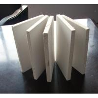 Buy cheap Fireproof Calcium Silicate Insulation Board Asbestos Free ISO9001 from wholesalers