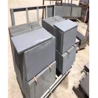 Buy cheap Residential Granite Stone Tiles / Kitchen Tiles With Black Granite product
