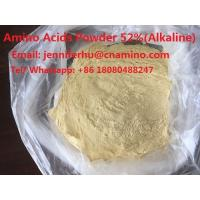 Buy cheap Compound Free Amino Acids Powder 52% Organic Fertilizer ,Alkaline Amino Acids Powder from wholesalers
