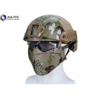 Buy cheap Combat Mesh Metallic Face Protection Mask PTU Activated Type 185*110mm product