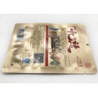 Buy cheap Anticounterfeit Laser film 3 Side Seal Pouch For Areca Nut Food Grade Bag from wholesalers