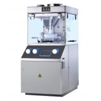 Buy cheap Single Sided High Speed Tablet Press Rotary Tablet Machine With Online Tablet Weighing System from wholesalers