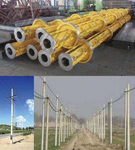 Buy cheap Yellow Electric Prestressed Concrete Poles , Precast Concrete Pole ISO product