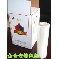 Buy cheap LLDPE transparent  stretch film hand use from wholesalers