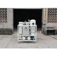 Buy cheap High Efficiency Motor Oil Recycling Machine Automatic Operation For Hydraulic Oil from wholesalers