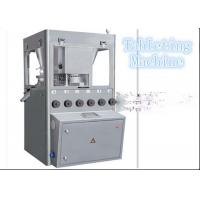Buy cheap Single Punch Pill Tableting Machine TDP-1.5 For Pharmaceutical Medcine Powder product