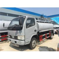 Buy cheap Best seller-high quality dongfeng 5cbm smaller oil tanker truck for sale, Factory direct sale dongfeng 5,000L fuel truck from wholesalers