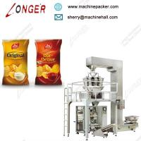 Buy cheap Small Snack Pouch Packing Machine Price,China Price Automatic Granules Packing Machine from wholesalers