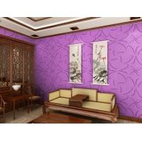 Buy cheap Modern Light Weight Gypsum 3D Decorative Wall Panels, Plant fiber 3D Wall from wholesalers