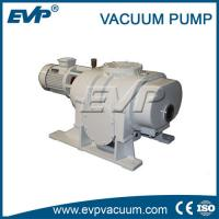 Buy cheap Roots booster vacuum pump china product