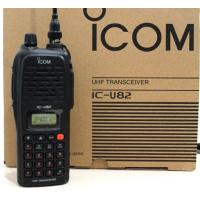 Buy cheap Amateur UHF transceiver icom ic-u82 two way radios from wholesalers
