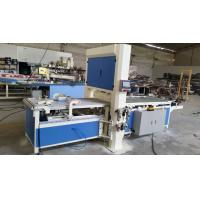 Buy cheap Automatic Stamp Glass Cutting Machine Glass Breaking Machine with Typesetting from wholesalers