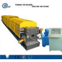 Buy cheap Durable Automatic Metal Steel Down Pipe Roll Forming Machine With PLC Control System from wholesalers