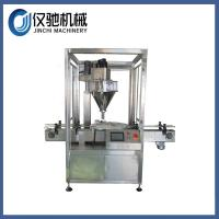 Buy cheap Masala Powder packing macine spice bottle filling machine from wholesalers