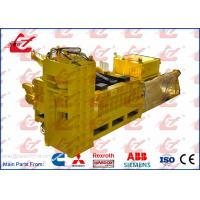 Buy cheap Large Press Box and Cutting Force Metal Baler Shear For Scrap Metal Cutting Y83Q-4000G from wholesalers