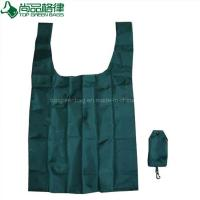 Buy cheap Nylon Foldable Reusable Shopping Bag Small Pouch Shopping Polyester Foldable Shopping Promotional Bag from wholesalers