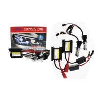 Buy cheap Custom 9005 H7 Xenon Hid Conversion Kit High Lumen CE CoHs Certification from wholesalers