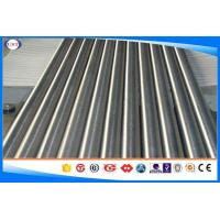 Buy cheap Round Shape Stainless Steel Bar 430 / UNS S43000 Steel Grade Dia 6-550 Mm from wholesalers