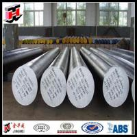 Buy cheap Forged Deformed Bar Round Steel Bar from wholesalers