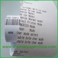 Buy cheap 80mm Thermal Roll Paper from wholesalers
