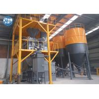 Buy cheap Construction Site Tile Adhesive Manufacturing Plant PLC Control System from wholesalers