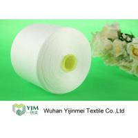 Buy cheap AAA Brand Polyester Spun Yarn Z Twist  Bright On Plastic or Paper Cone product