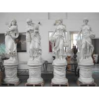 Buy cheap Granite & Marble Sculpture from wholesalers