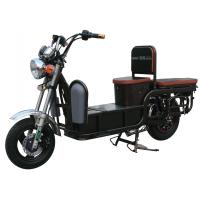 Buy cheap 72V Adult Electric Bike Black Battery Powered Bicycles With Electric Motor product