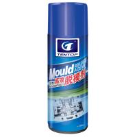 Buy cheap Mould Release Agent(Non-Paintable) from wholesalers