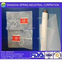 Buy cheap Heat seal empty pyramid tea bag nylon mesh/filter bags from wholesalers