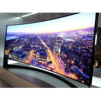 Buy cheap Inner Curved LED Display​ from wholesalers