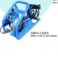 Buy cheap Miller's wire feeder DS-2 from wholesalers