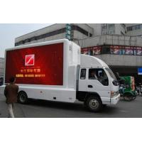 China 220V / 50HZ P10 IP65 Electronic Moving Video Led Mobile Billboard on Vehicles For Exhibition on sale