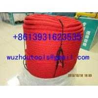 Buy cheap knitted braided rope braided twine polyester double braided rope from wholesalers