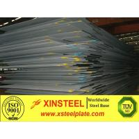 Buy cheap Xinsteel roll structural steel plate S550QL1 from wholesalers