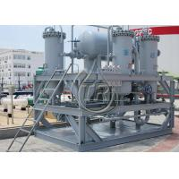 Buy cheap Automatically Mobile Oil Treatment Plant Waste Diesel Fuel Filter Water Separator from wholesalers