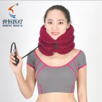 Buy cheap inflatable Cervical collar neck support brace SH-106 CE Shiheng from wholesalers