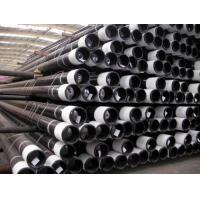 Buy cheap API 5CT/ISO 11960 P110 Seamless Casing Pipes With VAM Thread from wholesalers