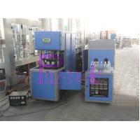 Buy cheap Juice Processing Equipment Bottle Blowing Machine For Round Plastic Bottle from wholesalers