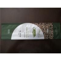 Buy cheap Non Leakage Custom Printed Coffee Bags Resealable Easy To Open Oxygen Resistance from wholesalers
